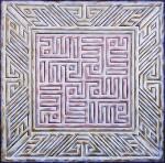 [Code:S178] [Medium:Oil-on-Canvas] [Size:1000x1000mm] [Price:R6500]