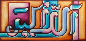 [Code:S477] [Medium:Acrylic-on-Canvas] [Size:1700x800mm] [Artist:Achmat-Soni] [Price:R7500]