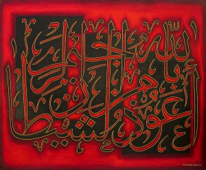 [Code:S479] [Medium:Acrylic-on-Canvas] [Size:1350x1150mm] [Artist:Achmat-Soni] [Price:R6700]