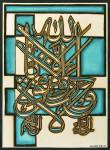[Code:S485] [Medium:Acrylic-on-Canvas] [Size:940x720mm] [Artist:Achmat Soni] [Price:R4200]