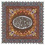 [Code:S489] [Medium:Acrylic-on-Canvas] [Size:900x900mm] [Artist:Achmat Soni] [Price:R9200]