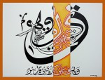 [Code:S493] [Medium:Acrylic-on-Canvas] [Size:1000x800mm [Artist:Achmat Soni] [Price:R5500]