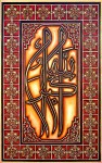 [Code:S507] [Medium:Acrylic-on-Canvas] [Size:1800x1100mm] [Price:R15000]