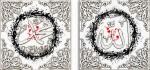 [Code:Digi013] [Size:(560x560mm)x2] [Artist:Shaheen-Soni] [Price:R2400]