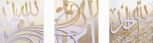 [Code:Digi002] [Size:(400x400mm)x3] [Artist:Shaheen-Soni] [Price:R1800]
