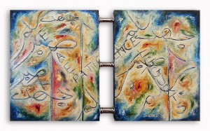 [Code:S181] [Medium:Oil-on-Canvas] [Size:500x400mmx2] [Artist:Shaheen-Soni] [Price:R2400]