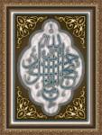[Code:Digi015] [Size:(1080x770mm)] [Artist:Shaheen-Soni] [Price:R3200]