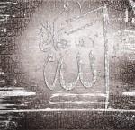 [Code:Digi025] [Size:(1000x1000mm)] [Artist:Shaheen-Soni] [Price:R3800]