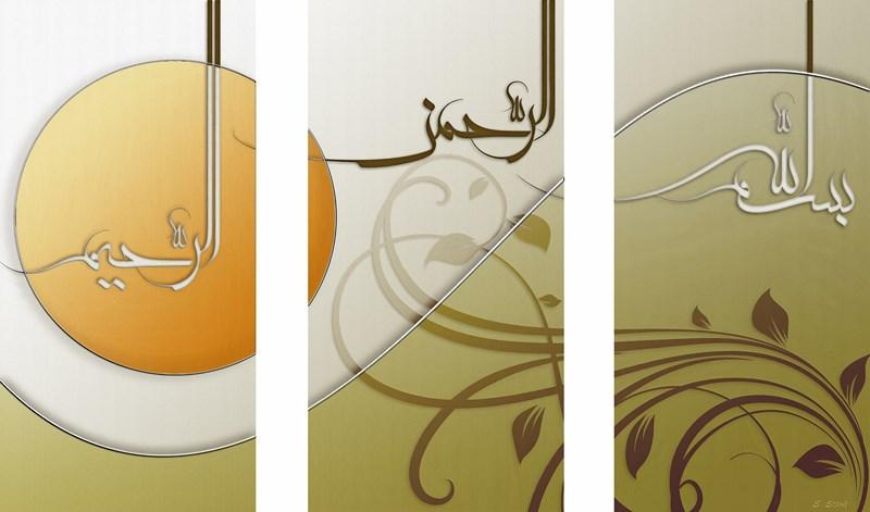 [Code:Digi032] [Size:(900x450mm)x3] [Artist:Shaheen-Soni] [Price:R4600]