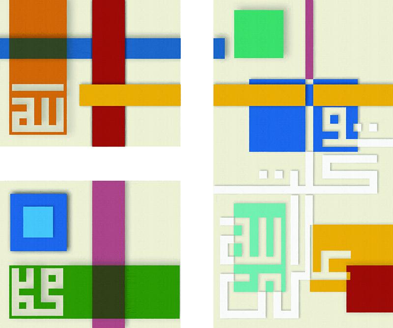 [Code:Digi043] [Size:(820x440mm)+(440x360mm x 2)] [Artist:Shaheen-Soni] [Price:R2800]